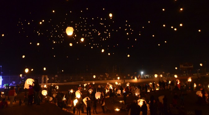 Lantern Fest St. Louis
